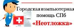 IRC SEO net